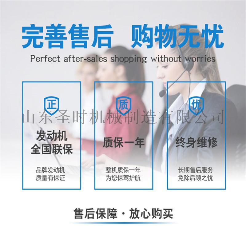 詳情 (4).jpg