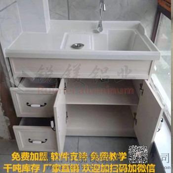 铝合金浴室柜防潮防水全铝家居厂家现货供应招商加盟105424325