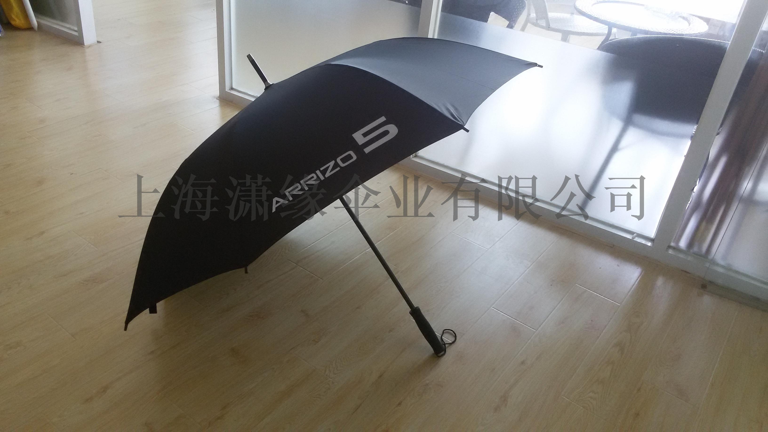 广告遮阳伞 广告雨伞 奥迪汽车广告伞 木中棒伞117170662