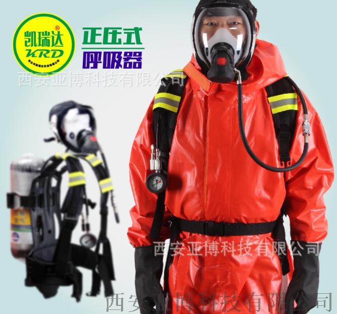 哪余有賣正壓空氣呼吸器 自給式鋼瓶817968185