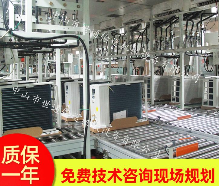 空调生产线01.jpg