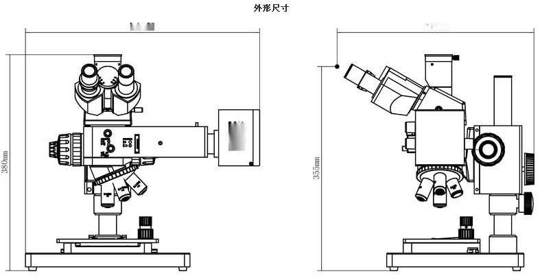CR100-860HD型电路金属粉末检测显微镜131198005