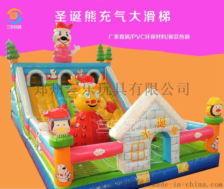 聖誕熊充氣大滑梯SL-1.jpg