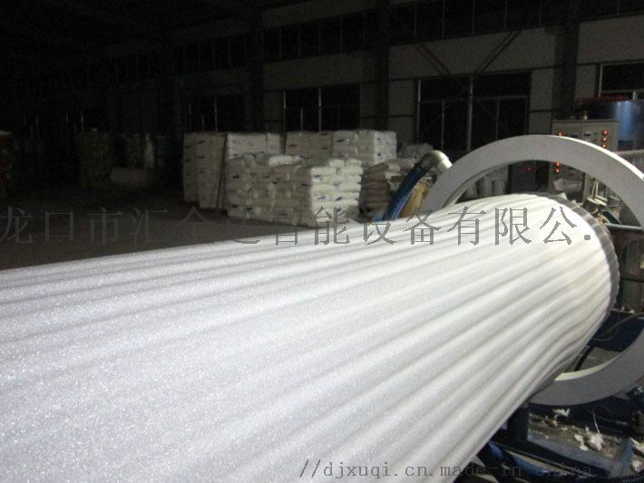 EPE发泡布生产设备 图片汇金达   816455312