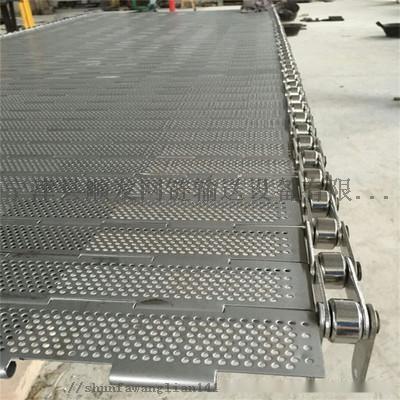 厂家直销304不锈钢链板 烘干机不锈钢输送链板913124445