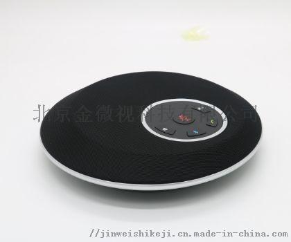 JWS-M21-I.jpg