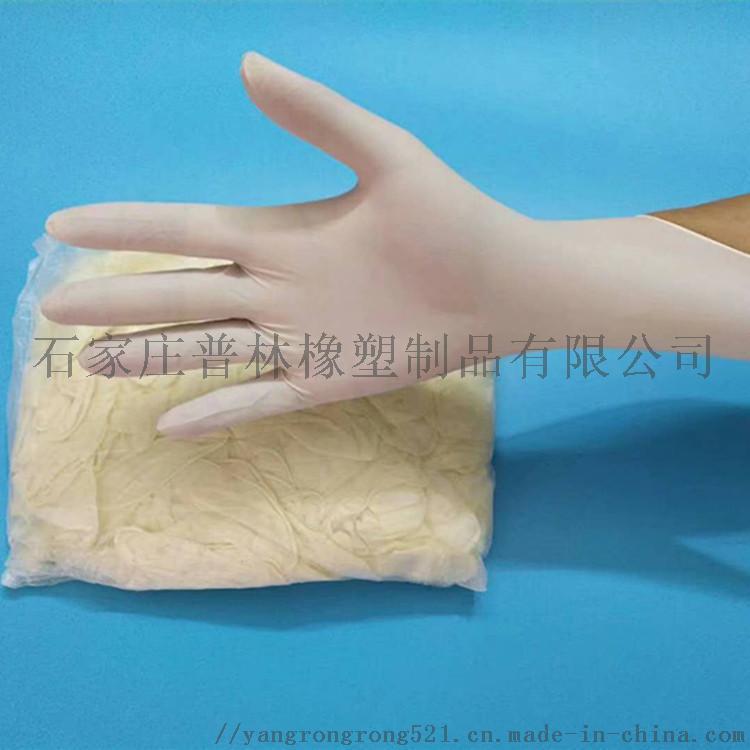 乳膠手套黃色白色醫用實驗室牙科檢查淨化手術823521892