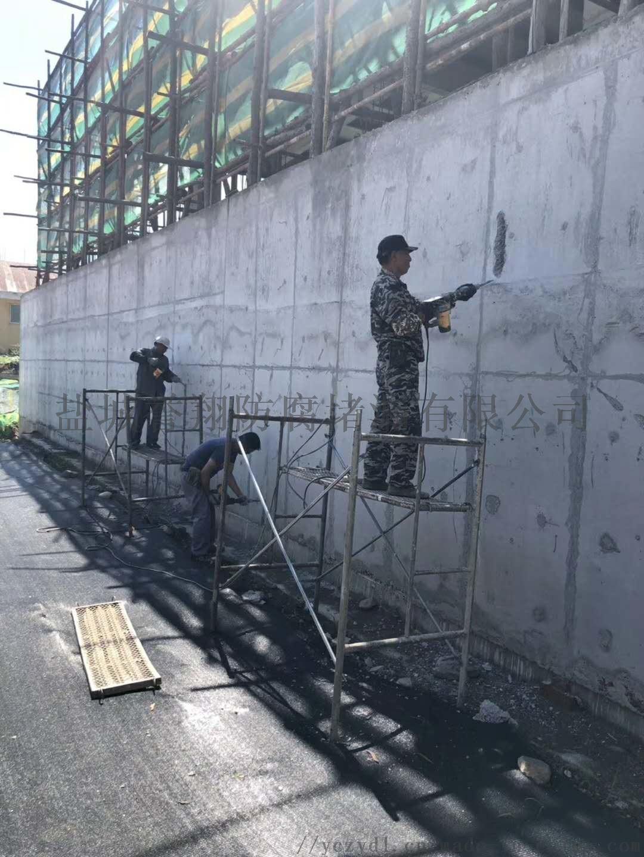 聊城市污水池断裂缝堵漏、污水池伸缩缝补漏、带水堵漏813234542
