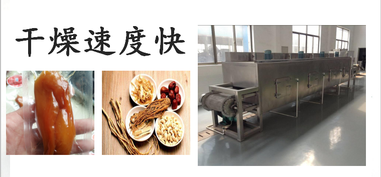 大型多层虾皮烘干机 香菇蒸汽烘干机130921642