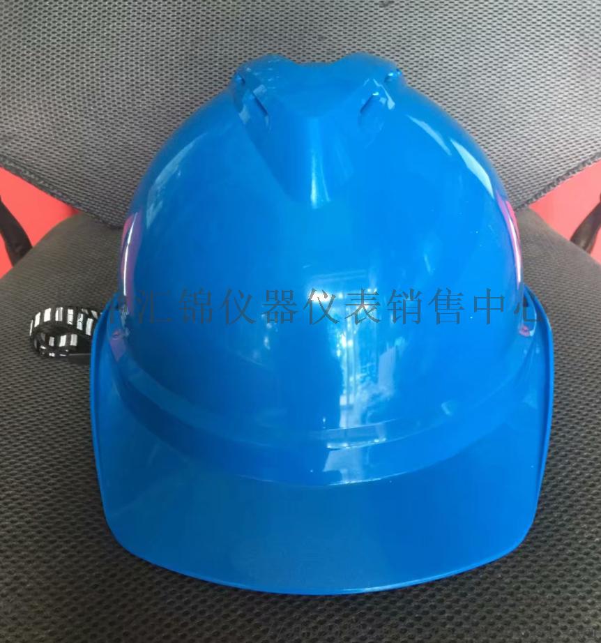 西安安全帽,哪里有卖安全帽949801585