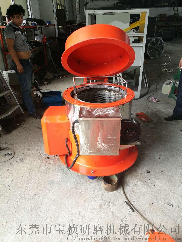 红色盖脱水烘干机 (2).jpg