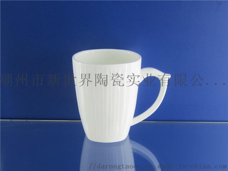 供应潮州镁质大容量小容量陶瓷马克杯99714505