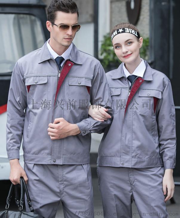 职业装工作服/员工工作服/全棉工作服/焊工工作服116487562