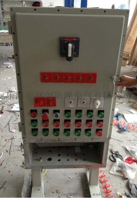 37KW防爆变频启动柜/钢板焊接立式防爆变频柜810807285