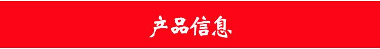腰帶魔術貼詳情_03.jpg