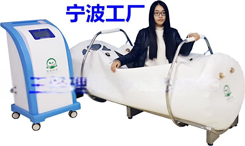 寧波氧譽科技 西湖睡蓮 多人高壓氧艙 8人艙30342002