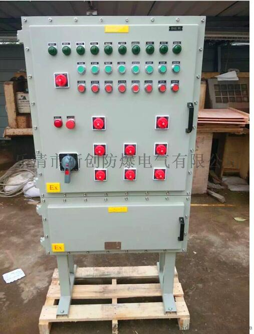 37KW防爆变频启动柜/钢板焊接立式防爆变频柜93568755