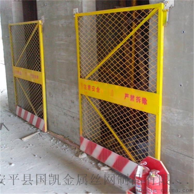 基坑护栏   厂家专业生产98531752