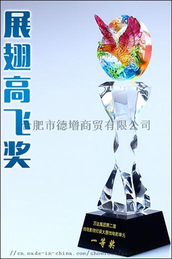 图片5_看图王 - 副本 (2).png