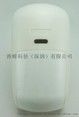 双鉴探测.jpg