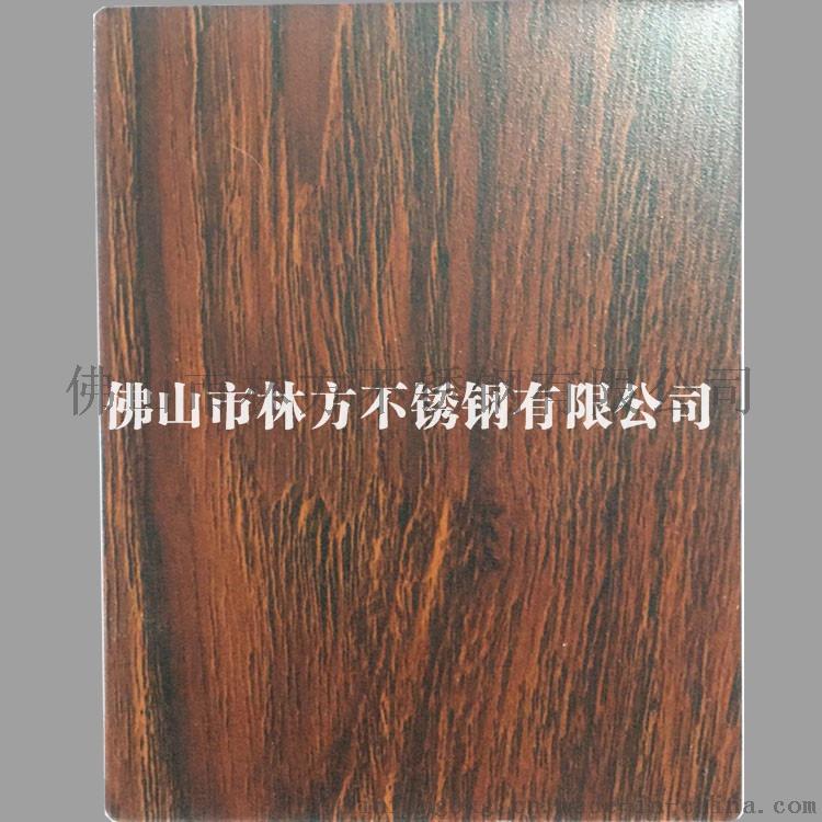木纹007.jpg