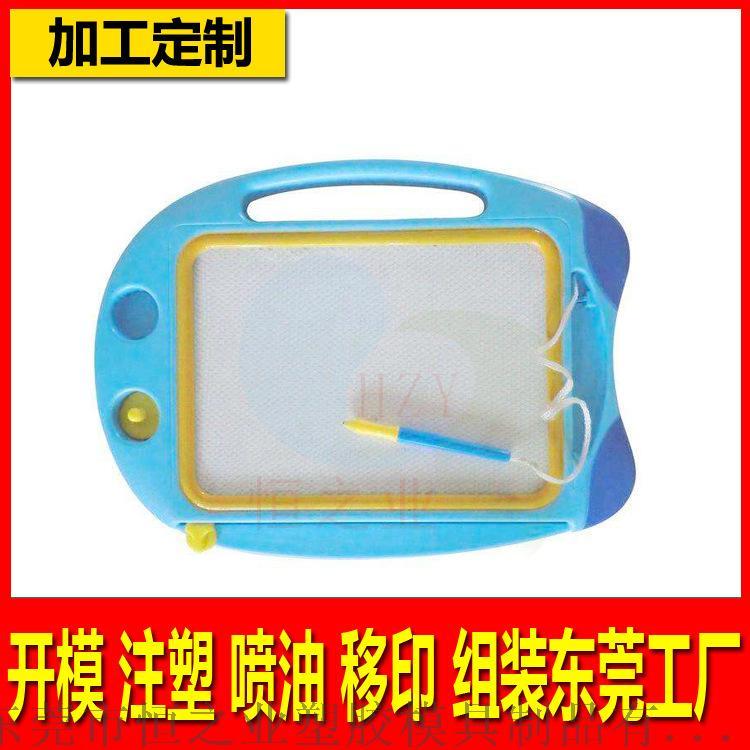 弯管模具外壳订制加工 儿童早教写字板塑胶外壳 (6).jpg