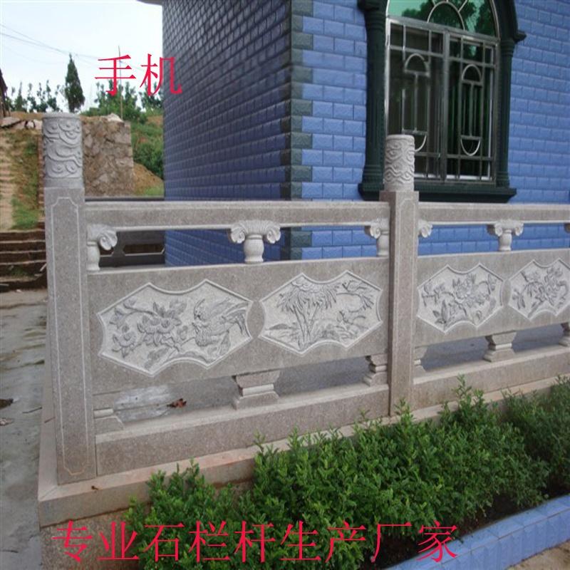 花岗岩石材栏杆