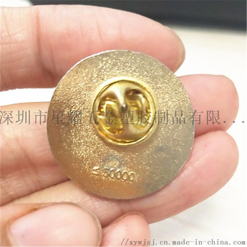南京青奥会徽章定制2014运动会纪念徽章电镀金色804154385