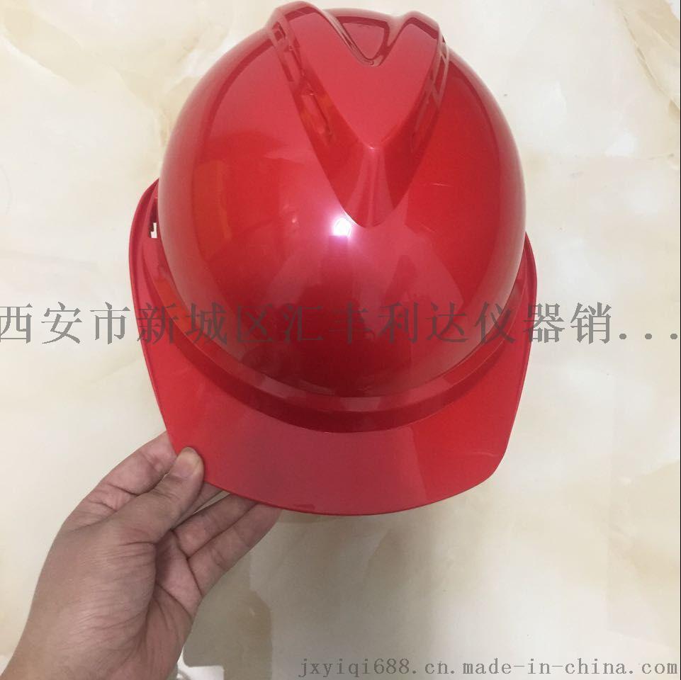 韓城安全帽1365925928262852745