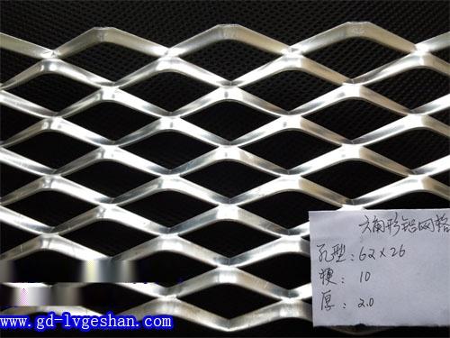 菱形铝网规格 佛山铝板网 铝板冲孔网规格