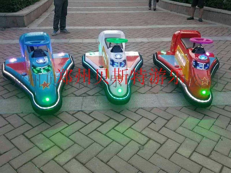 河南大型親子廣場太空梭碰碰車成本價直銷742068422