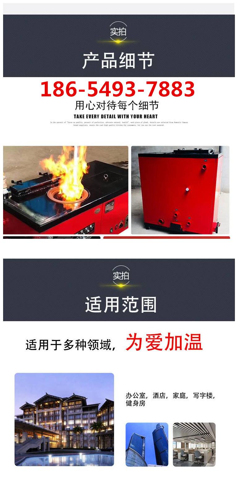 颗粒取暖炉厂家 可带暖气片新型智能采暖炉122345182