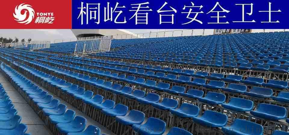 郑州临时看台租赁搭建87176612
