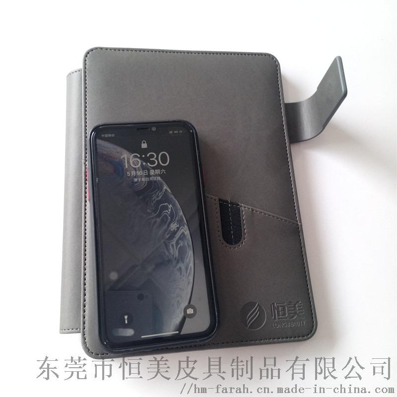 无线电充包IMG_20200516_163005.jpg
