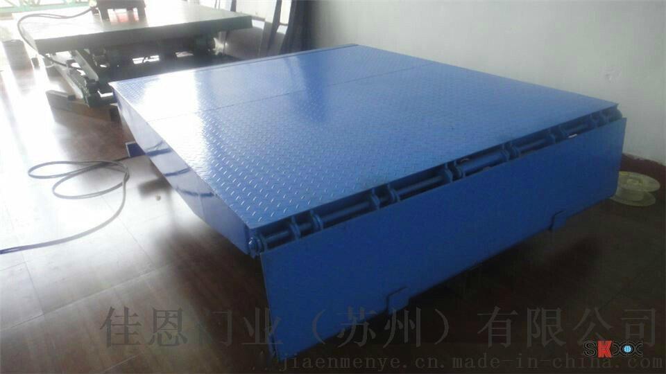 液压固定式装卸货平台 仓储月台高度调节板855683235