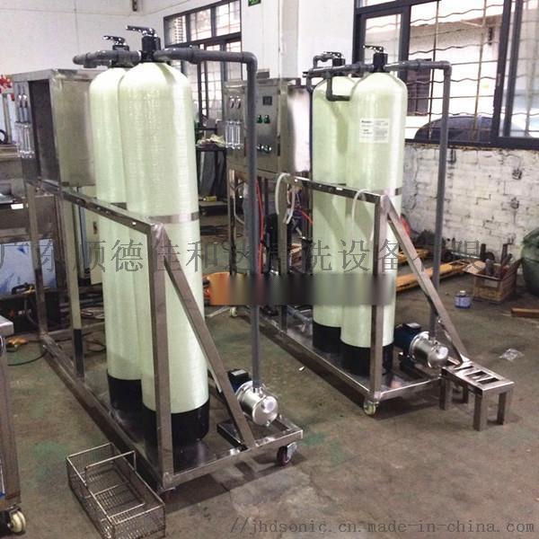 直銷工業用純水機 超純水 EDI Ro反滲透純水機103640555
