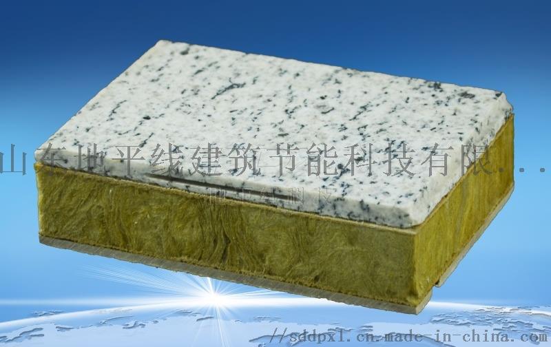 聚合聚苯板芯材外墙保温装饰复合板厂家825556622