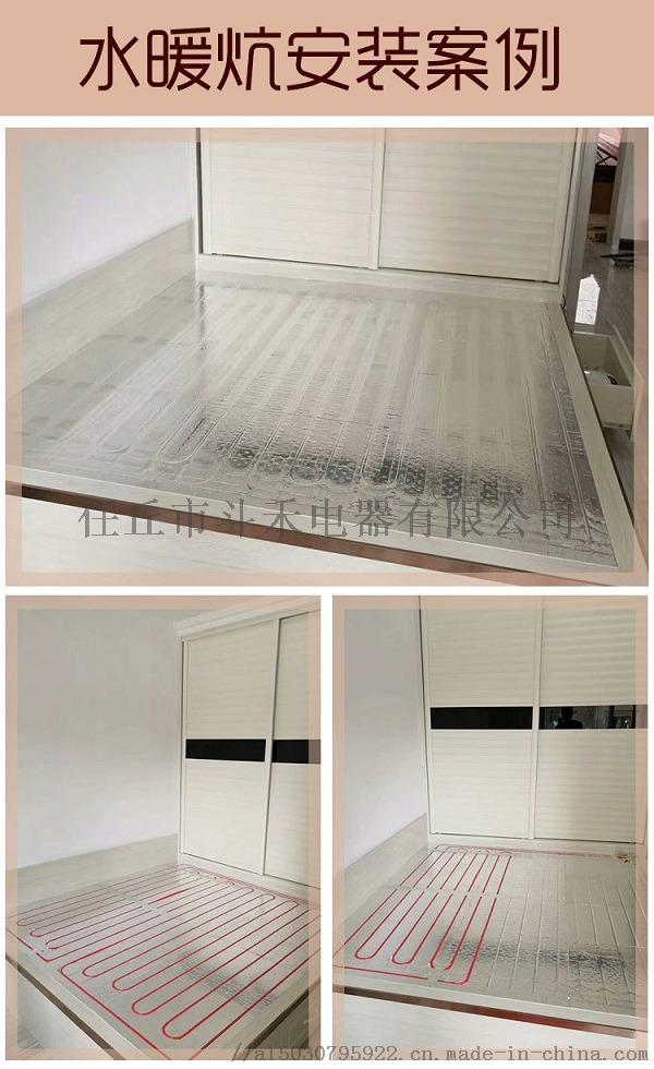 张家口美尔丽雅水暖炕板,水暖炕主机原装优惠促销113328832