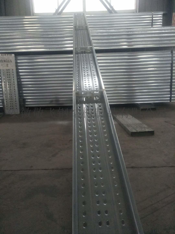 上海敬飞供应镀锌钢跳板及各类支架等96958672