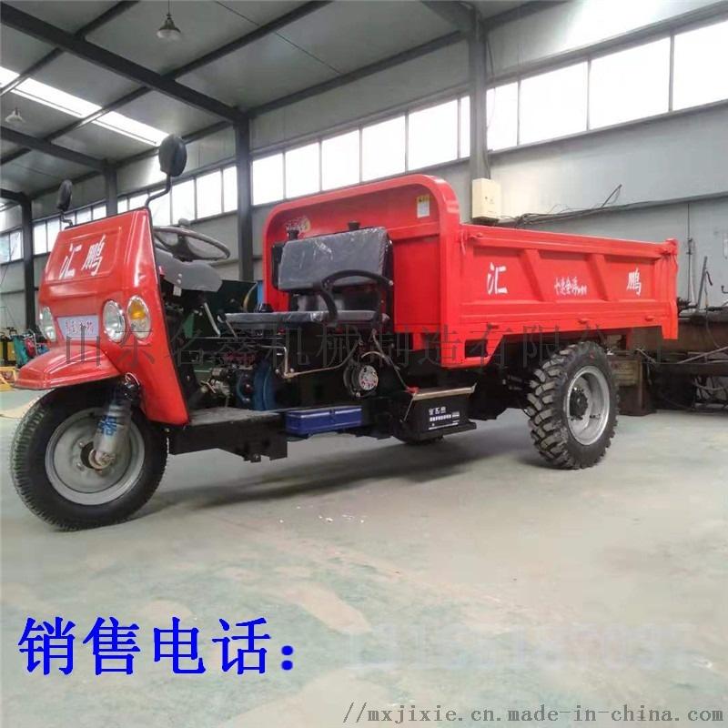 建筑工地柴油三轮车 小型自卸三轮手动液压翻斗车827272042