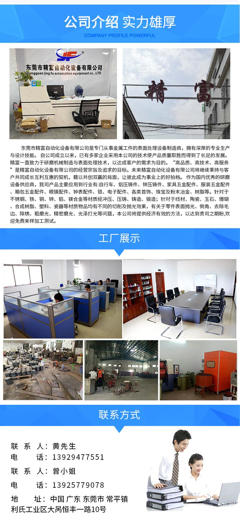 深圳厂家供应涡流研磨机 硅胶去合模线高速研磨机151316645