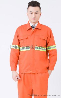 职业装工作服/员工工作服/全棉工作服/焊工工作服116487602