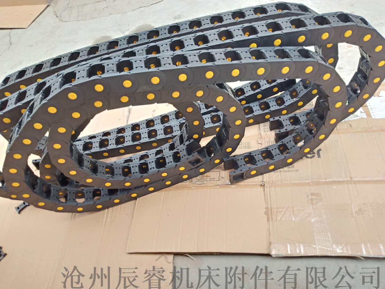 韧性桥式塑料拖链|弯曲不下垂桥式塑料拖链850061935