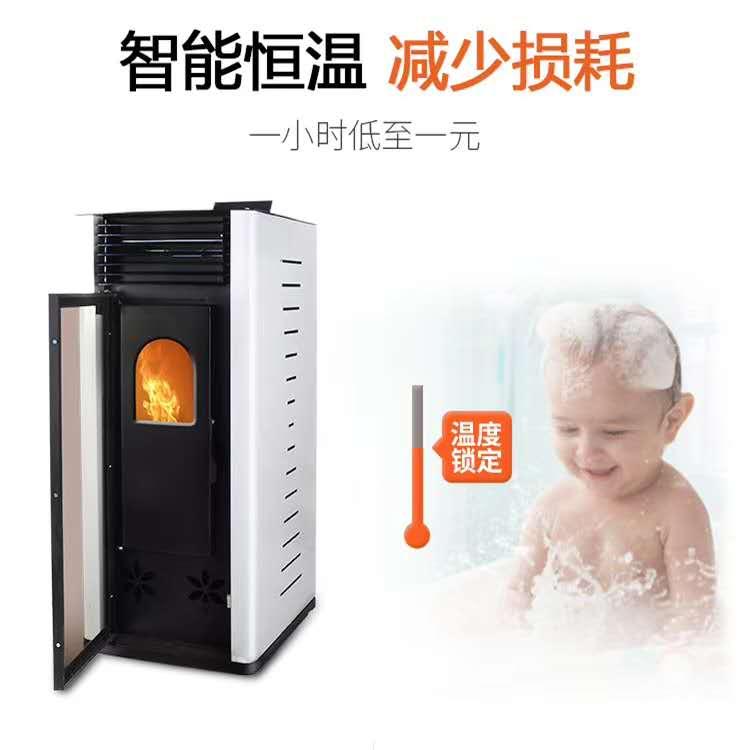 木屑颗粒取暖炉 恒美百特家用取暖炉水暖炉厂家851007452