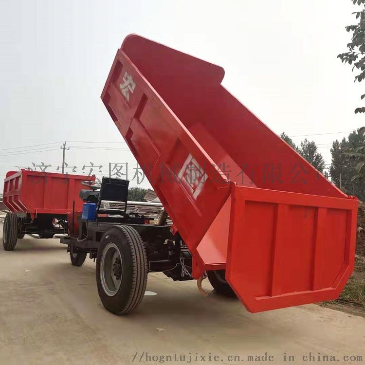 2立方矿用三轮车 地下5t自卸车 专业生产矿山设备820965952