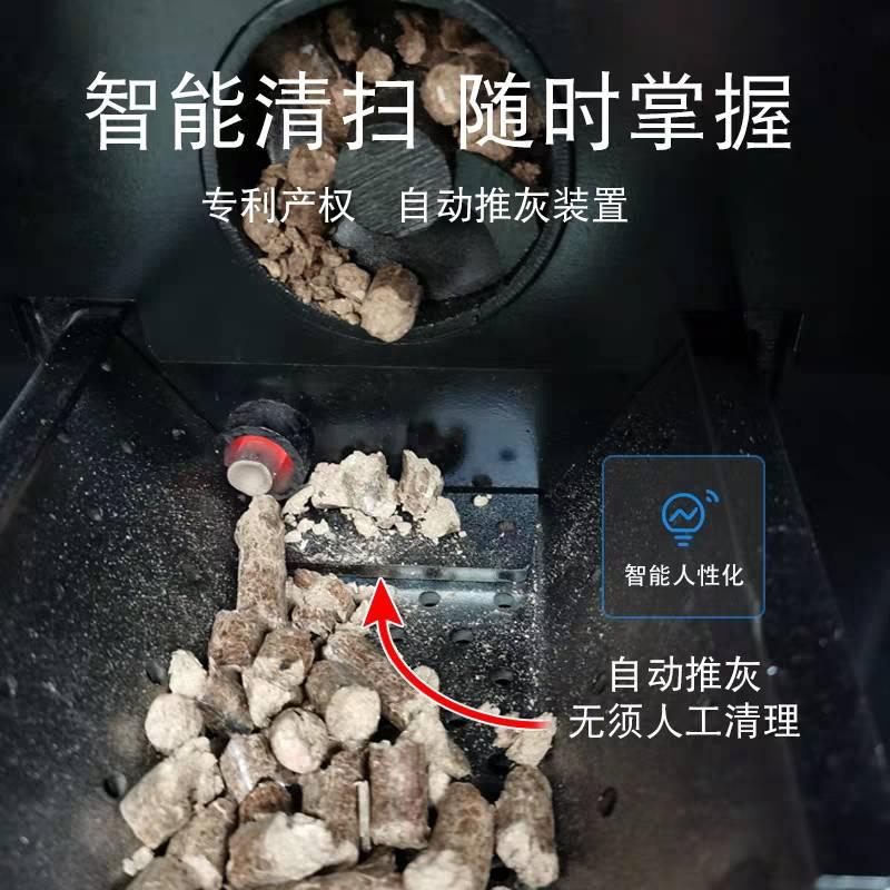 木屑颗粒取暖炉 恒美百特家用取暖炉水暖炉厂家121494802