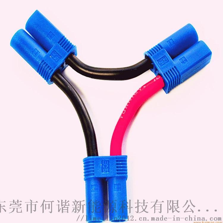 5.5mm镀金航空插头航模电源连接器 香蕉插头848251215