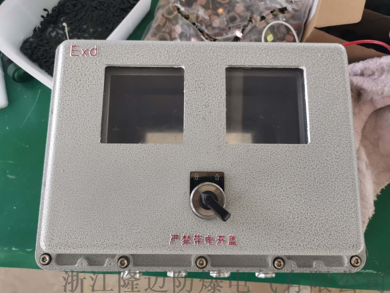 防爆LED数显仪表箱不锈钢定做154106875