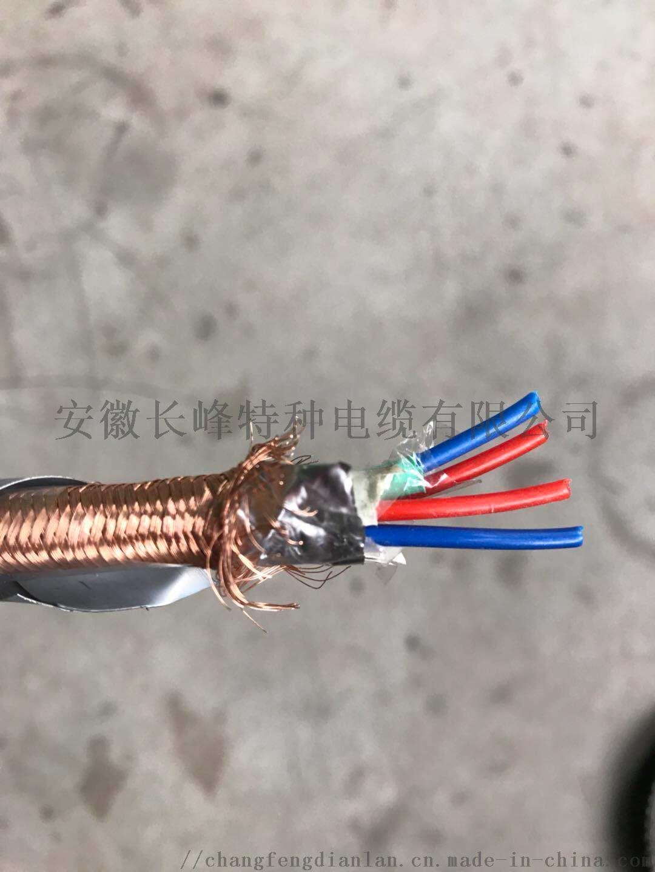 软芯计算机电缆DJYPVR铜丝编织分屏蔽电缆作用836292815