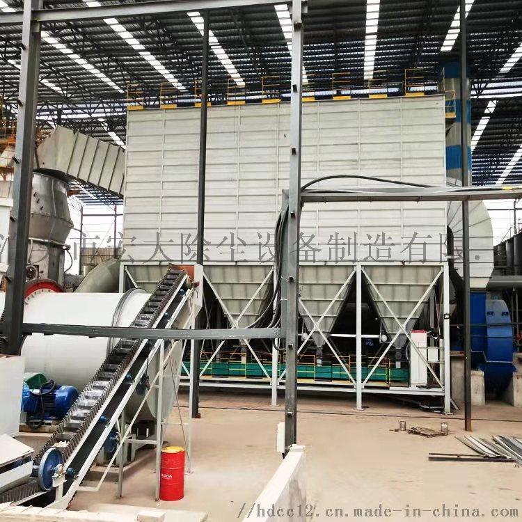 气箱除尘器 FMQD系列三室大型工业粉尘气箱除尘器849387732